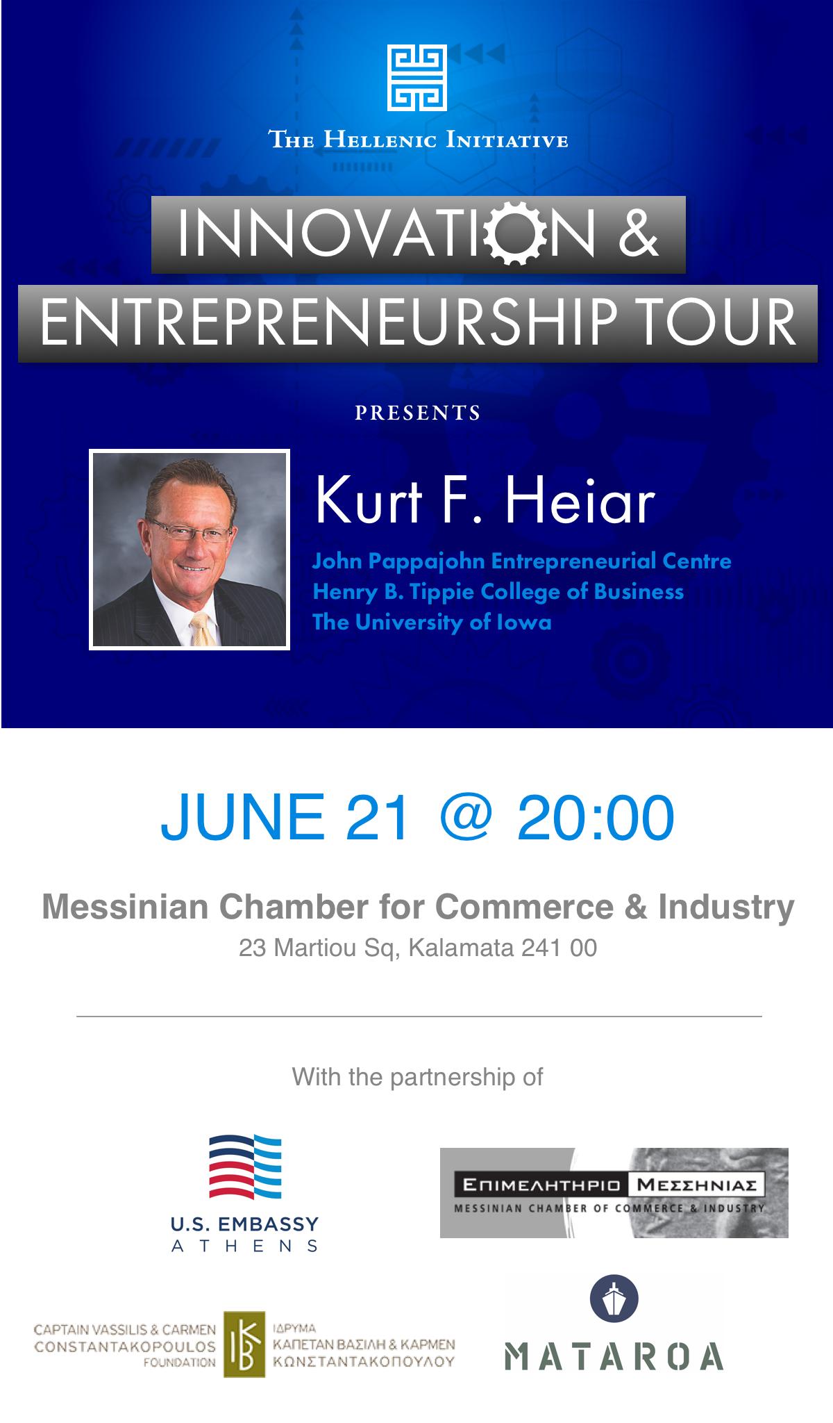 Ανοικτή εκδήλωση για την επιχειρηματικότητα στις 21/6 στην Καλαμάτα